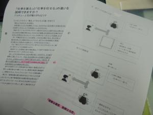 DSCN1436