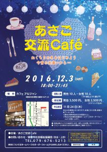 koryucafe_vol03_fix