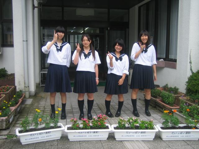 生野高等学校制服画像